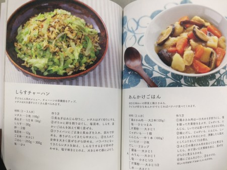 免疫 力 を 高める 野菜